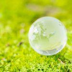 Préstamos sostenibles. ¿Cómo funcionan?